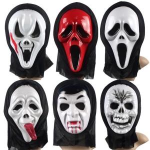 白いモノリシックホラーマスクを叫んで死が来ています