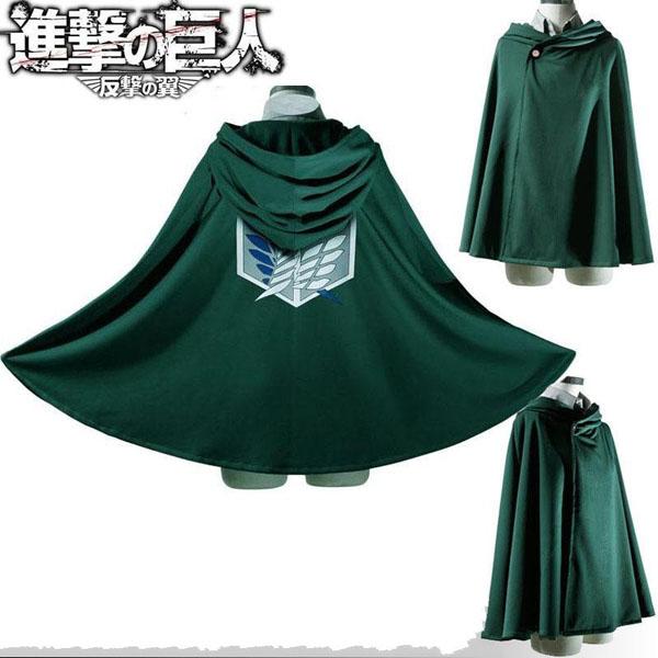 グリーンクラシック進撃 の 巨人ロングマントのコスプレ衣装